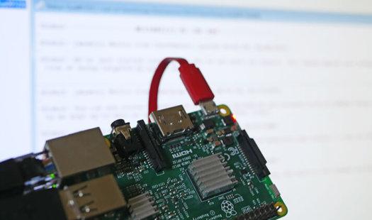 Raspberry Pi IRC Server: Setup your own Chat Network Thumbnail