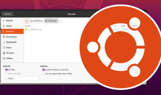 How to Unzip Archives on Ubuntu Thumbnail